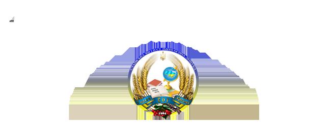 Стаївська ЗШ I-II ст. імені Осипа Лещука